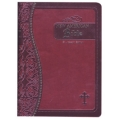 Catholic Gift Bible