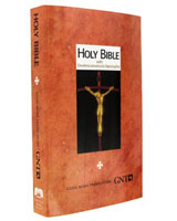 Good News Bible - Paperback
