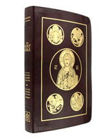 Ignatius Bible - leatherbound