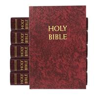 School & Church Bible NABRE   Qty of 6 or more