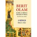 Berit Olam - 2 Kings (Hardcover)