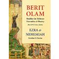 Berit Olam - Ezra and Nehemiah (Hardcover)