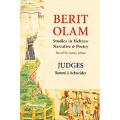Berit  Olam - Judges (Hardcover)