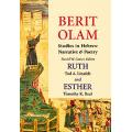 Berit Olam - Ruth and Esther (Hardcover)
